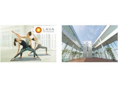 ハルカス300(展望台)×ホットヨガスタジオLAVAコラボイベント サステナブルなカラダづくりを目指す女性限定イベント「ひな祭りヨガ」を開催