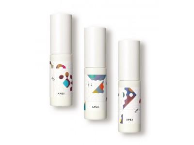 住んでいる地域の環境が肌に与える影響を予報 これから影響を受ける前にケアプランを提案 『 APEX セラム 3品 』誕生