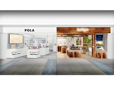 ポーラ最新のサイエンス×ジュリークのWell-beingを体感いただける ポーラ・ジュリーク ルクア大阪初共同店舗 12月18日(金)オープン