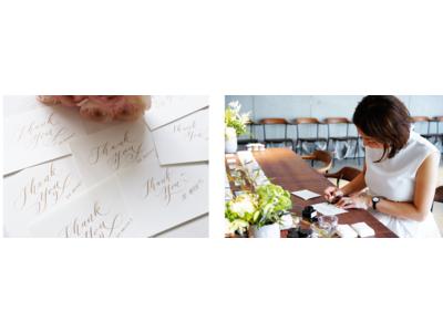 シリーズ企画「きょう銀座で~a DAY in GINZA by POLA~」SPRING PROMOTION 2021「IRODORI」4月22日(木)~5月31日(月)旗艦店ポーラ ギンザにて開催
