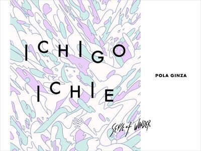 「きょう銀座で~a DAY in GINZA by POLA~」第三弾 ICHIGOICHIE 7月30日(金)~9月16日(木)※POLA SKIN CARE BAR of APEX開催