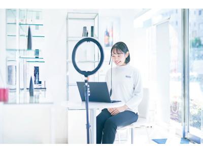 ポーラ、オンラインカウンセリングを強化 導入から1年で約1,600店舗に導入し月平均2,100名を接客