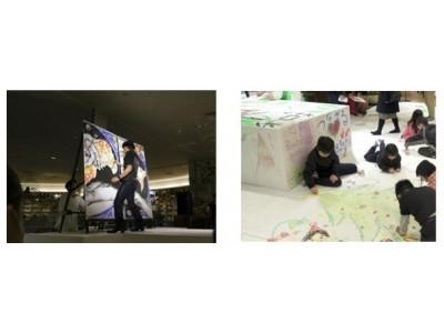 POLA×蔦屋家電 アートで「とうとぶ」クリスマス【二子玉川 蔦屋家電 12月22日(土)、23日(日)】