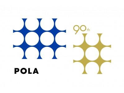 【ポーラ、創業90周年記念】特設サイトを開設、コーポレートシンボル・ムービーを制作、 ビューティーディレクターのユニフォームを一新