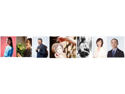 """3月8日 国際女性デー イベント""""Bloom a life 自分の色をみつけよう"""" を開催"""