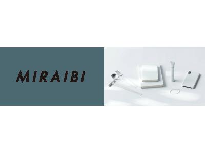 美容コンテンツメディア『MIRAIBI』がリニューアル