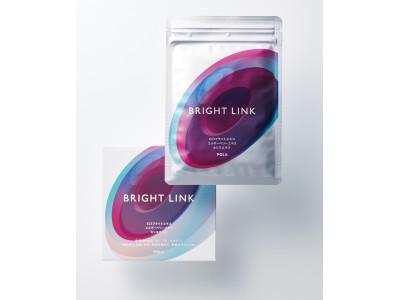 『 BRIGHT LINK 』発売