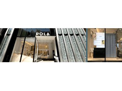 2019年10月 10周年を迎えるポーラ銀座ビル