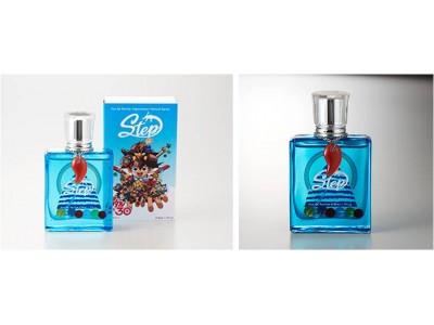 「魔神英雄伝ワタル」の世界観が詰まった香水「STEP オードパルファム」9月10日(月)より販売開始