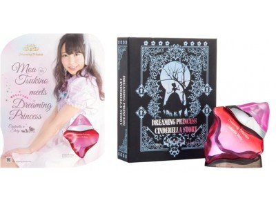 香水ブランド「Dreaming Princess~Cinderella Story~」のイメージキャラクターに仮面女子の月野もあさんが就任!