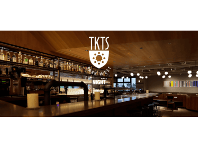 THE KNOT -Park West Night- Craft Sake Tasting Night by MYSH