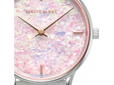 """アレットブラン""""ホログラム""""きらめく新作腕時計オーロラのように表情を変えて輝く文字盤"""