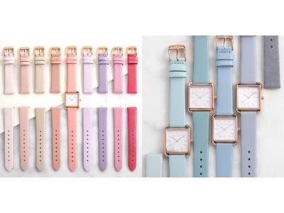 """アレットブラン 選べる33色ベルト!パーソナルカラーにぴったりの腕時計が見つかる""""パレット スクエアコレクション"""""""