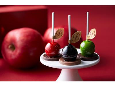 【ベルアメール】バレンタインまで一か月!リンゴ飴をモチーフにした