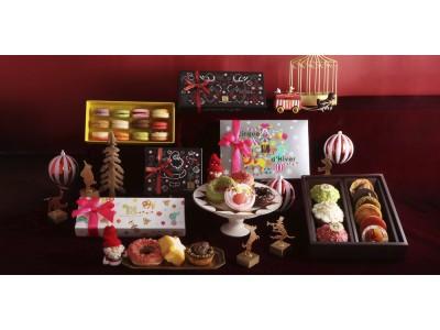 フランス・リヨンのパティシエ兼ショコラティエ、セバスチャン・ブイエが、期間限定のクリスマススイーツコレクションを発表!
