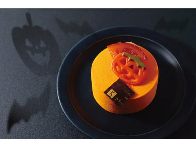 セバスチャン・ブイエのハロウィンケーキが登場!フランス・リヨンの店舗でも販売されるジャック・オー・ランタンのプチガトーが日本でも楽しめます