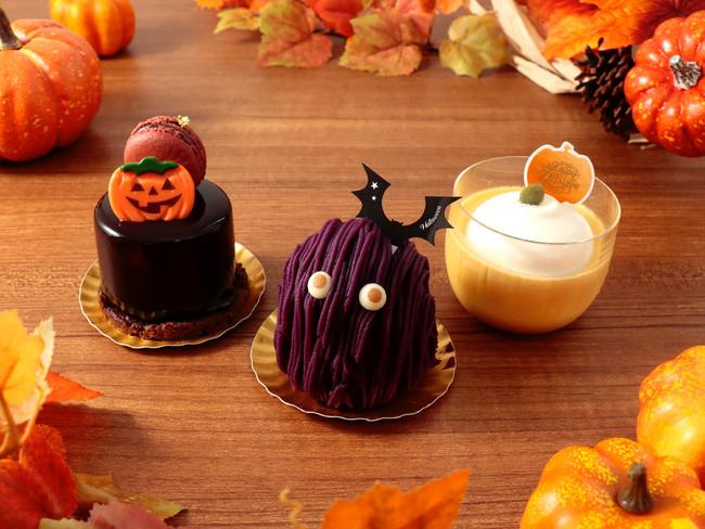 秋を彩る洋梨を使用したショートケーキやハロウィンをイメージしたプチガトーが「ラ・メゾン白金 グラン」より登場!