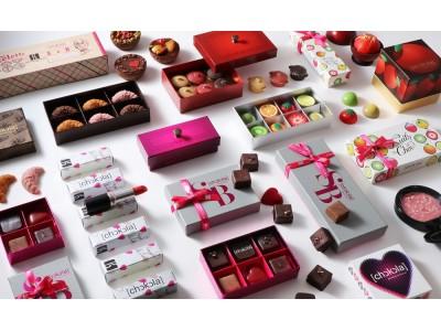 バレンタインを彩る「セバスチャン・ブイエ」のフォトジェニックなバレンタインコレクションがスタート!