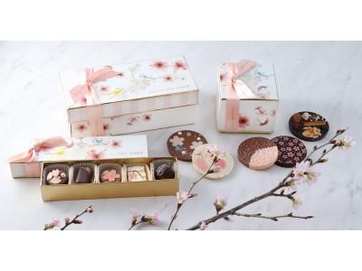 春を彩る桜のショコラや新作スイーツが盛りだくさん!ベルアメールのスプリングコレクションが、3月1日からスタート