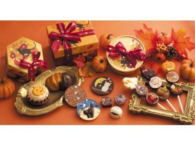 ショコラ ベル アメールから、賑やかなショコラで楽しむ秋のハロウィンコレクションが9月7日にスタート!