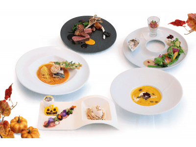 """東京・白金高輪のフレンチレストラン""""ラクープドール""""で、ハロウィンのスペシャルコースが楽しめる!"""