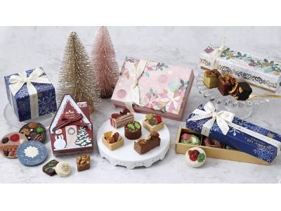 日本発ショコラ専門店「ベルアメール」から、冬を彩るクリスマスコレクションが11月8日にスタート!