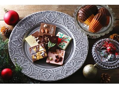 【ラ・メゾン白金】白金のフレンチレストランが手掛けるスイーツブランドから、華やかなクリスマスギフトコレクションが登場!