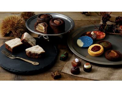 日本発のショコラ専門店「ベルアメール」の2020年秋冬コレクションがスタート!秋におすすめの栗スイーツや新作ショコラも。