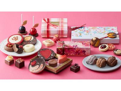 【ベルアメール】2021年のバレンタインを彩る新作ショコラコレクションが出来上がりました