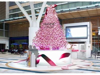 世界初?!2人の心拍数で色が変化する体験型クリスマスツリー「パンテーン ミラクルズ Xmasリボンツリー」11月19日(月)より、東京ミッドタウンに誕生!