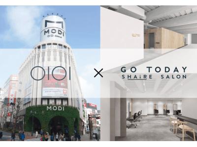 美容業界の新たな働き方を実現するコミュニティ型シェアサロンプラットフォーム『GO TODAY SHAiRE SALON』、丸井が展開する『渋谷モディ』にて全国15店舗目を3月オープン