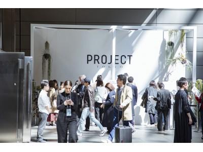 PROJECT TOKYO 2019 Marchが盛況のうち閉幕。次回は9月25-26日に開催、会場は渋谷ヒカリエへ