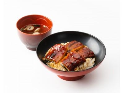 """北九州のソウルフード「資さんうどん」から、夏の定番!毎年大人気!特製の自家製たれを使った""""うな丼""""が... 画像"""
