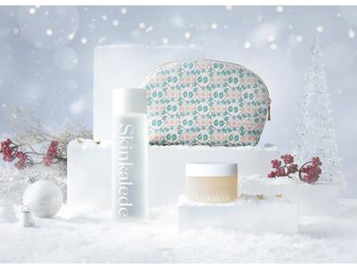 この冬オススメ!ケールのチカラで肌本来の力を引き出す Skinkalede「クリスマスコフレ2020」11月1日より限定発売~美肌をはぐくむ贅沢な時間にスペシャルなスキンケアセット~
