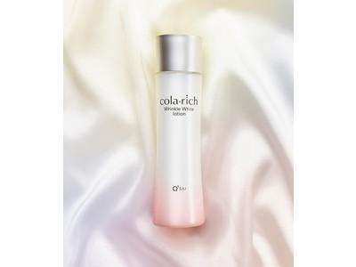 シワ改善と美白(※1)ケアを同時に叶える化粧水が誕生!「コラリッチ リンクルホワイトローション」2月1日新発売