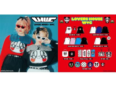 『LOVERS HOUSE』×『WC』初コラボコレクション今の原宿ファッションにも合う90年代リバイバルアイテムが勢揃い!