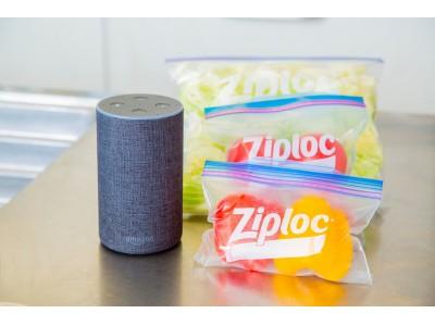 AIアシスタント「Amazon Alexa」に新スキル登場!82の食材の冷凍保存方法を解説。キャベツ、オクラやから揚げなど意外なものまで。身近なところから食材ロス対策を!いち早くAlexa活用