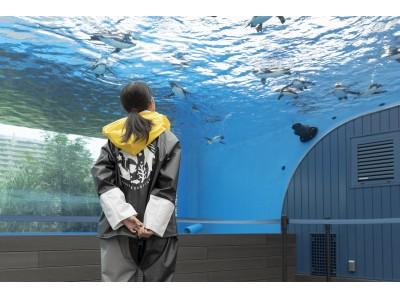 アーバンリサーチとフィッシャーマン・ジャパンがつくった本格漁師ウェアが、 サンシャイン水族館の飼育スタッフのユニフォームに
