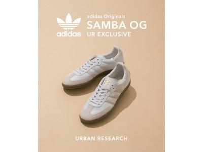 "adidas Originals ""SAMBA OG FT""  アーバンリサーチ エクスクルーシブモデルを1月22日(火)に発売!!!"