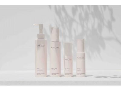 KAGURE holistic beautyリニューアル「私らしさを叶える肌へ」