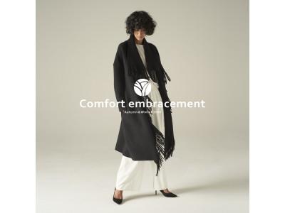 ニットブランド「Comfort embracement」が、アーバンリサーチ表参道ヒルズ店にてブランド初の POP UP を開催!!