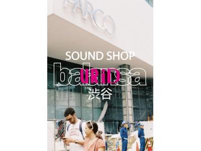 韓国釜山の有名レコードショップが東京渋谷に11月22日より出張出店!