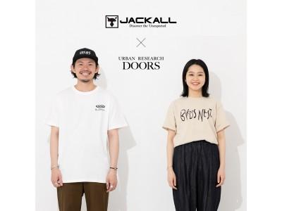アーバンリサーチ ドアーズと日本の釣り具メーカー「JACKALL (ジャッカル)」のコラボ第二弾がリリース!