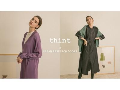 thint by URBAN RESEARCH DOORS (ティント バイ アーバンリサーチ ドアーズ)2020 Autumn/Winterのプレオーダーがスタート!