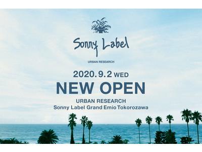 グランエミオ所沢にSonny Labelがニューオープン!!