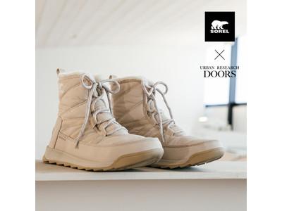 【SOREL×URBAN RESEARCH DOORS】今年らしさが融合された本格的なエクスクルーシブカラーのブーツが登場。