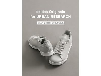 adidas Originals for URBAN RESEARCHSTAN SMITH EXCLUSIVE -名作スニーカーに春のグレーを纏わせたスペシャルな一足-