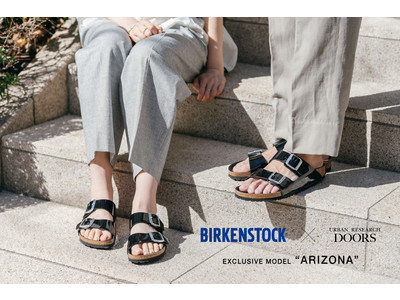 「BIRKENSTOCK × URBAN RESEARCH DOORS」ARIZONA別注モデル 4月29日(木)に発売!