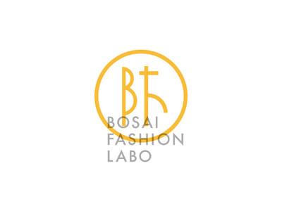 ファッションを通じて防災意識を高める取組「BOSAI FASHION LABO」。防災における有識者を招いた講演会の情報を追加!