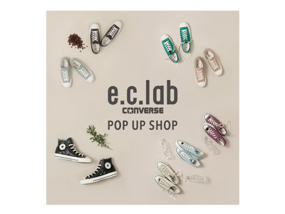 converse e.c.lab POP UP SHOPをアーバンリサーチ ドアーズ南船場店のDOORS HOUSE にて開催!!